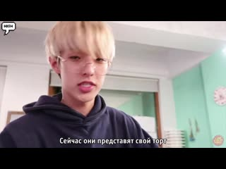 (рус.саб) The CAKE BAKE Feat Kevin Jamie Mckay