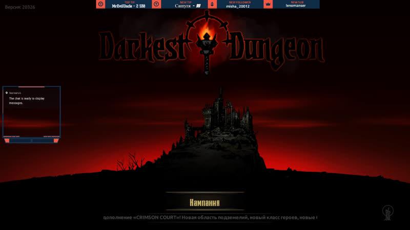 Темные подвалы