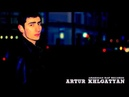 Artur Feat. Margarita - Kspasem Qez | Armenian Rap |