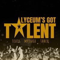 Lyceum's got talent