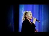 Людмила Сенчина - Любовь и разлука (Театр эстрады, октябрь 2010 г.)
