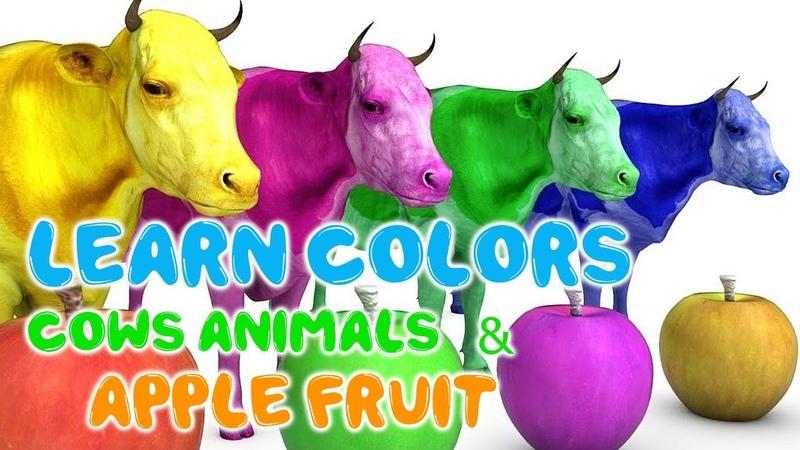 Учим цвета на английском 12 🎨 Мультики для малышей про коров и яблоки