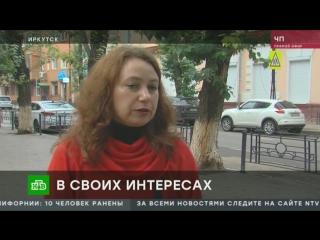 НТВ: отопительный сезон В Иркутской области на грани срыва