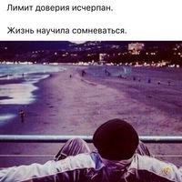 ВКонтакте Муслим Ахмедов фотографии