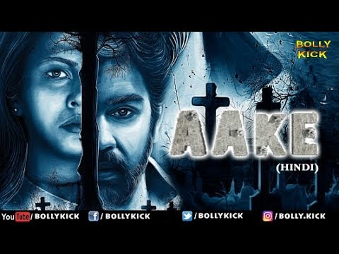 Aake Full Movie Hindi Dubbed Movies 2018 Full Movie Chiranjeevi Hindi Movies Horror Movies