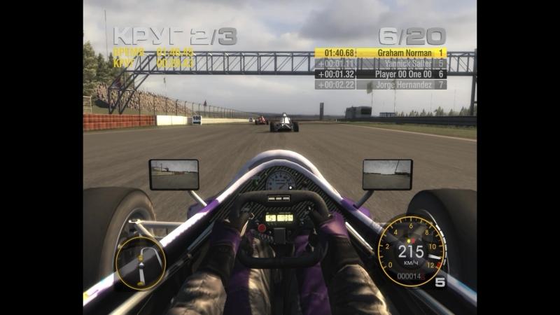 Race Driver Grid 2018.06.16 - 09.38.29.13