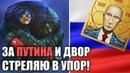 Боевые БАБУШКИ Путина: КТО ОНИ? - Гражданская оборона