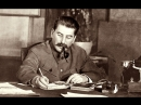 Вождь Советского Союза Сталин И.В. - 3 серия - Свобода недочеловека