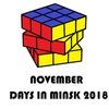 November Days in Minsk 2018