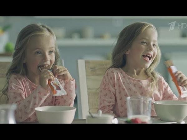 Реклама Киндер Молочный Ломтик 2018