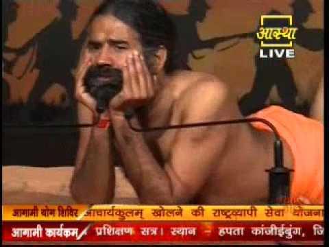 Twelve Basic Asanas by Yoga Guru Swami Ramdev