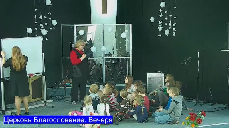 Жижина Елена (детская) Иисус на вечере с учениками
