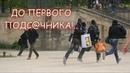 Русия европейские арабы в панике бежали от русской журналистки