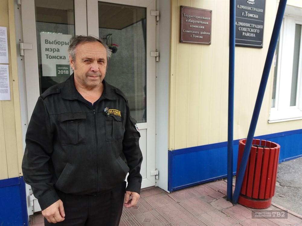 Охранник администрации Советского района «попал в рабство»