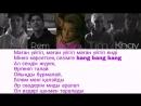 MAD MEN - Бас кетеді текст песни -lyrics.mp4