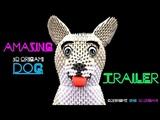 3D Origami Dog Trailer 4K - Origami 3D Cane Trailer 4K