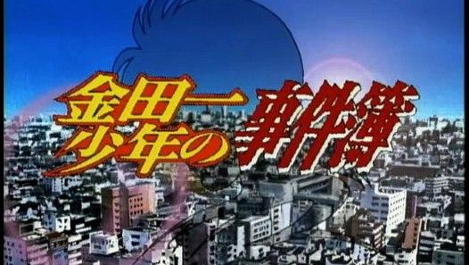 金田一少年の事件簿 第59話 The File of Young Kindaichi Episode 59 (Kindaichi Shounen no Jikenbo) - วิดีโอ Dailymotion