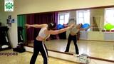 Латина, Зумба. Фитнес тренировки тренер Евгения Закирова #фитнесклублотосомск #фитнесомск