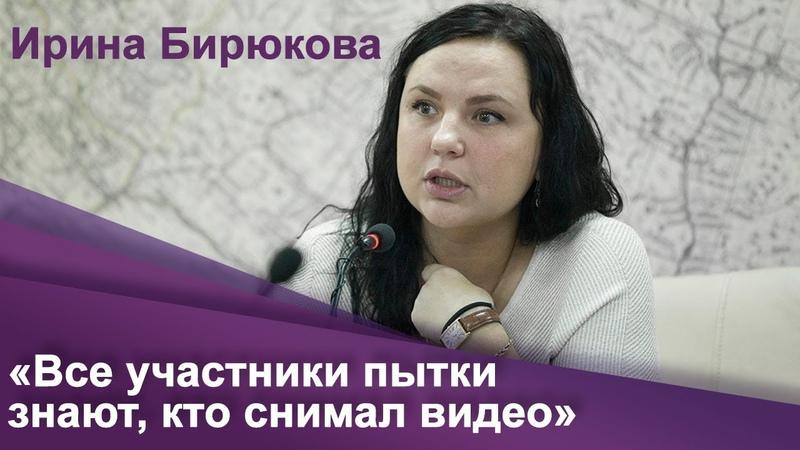 Адвокат рассказавшая о пытках в ярославской колонии о своих источниках и об отъезде из России