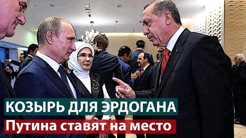 Путина очень аккуратно и ненавязчиво ведут в нужное место