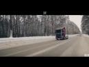 [v-s.mobi]Папа я скучаю - Максим Моисеев и Полина Королева музыкальный клип Сибтракскан Scania.mp4