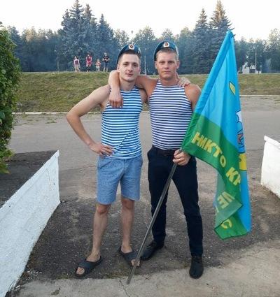 Евгений Титенков