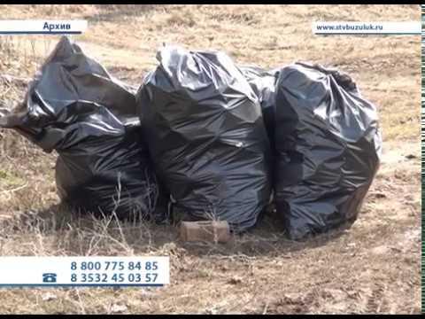 Особенности мусорной реформы