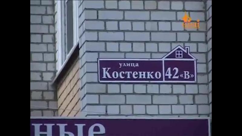 Боевой генерал Федор Костенко с почестями похоронен спустя 76 лет