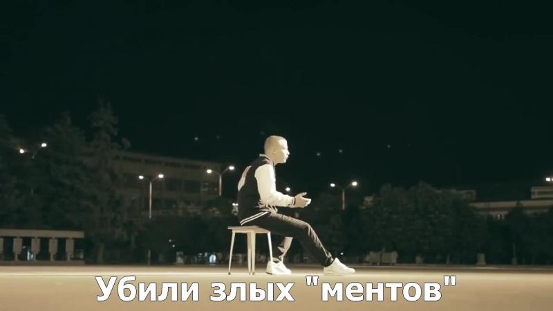 СтиШок - Крик души - Паша Чемп - О событиях в Украине (субтитры)