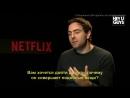 Flynn Lawther Exclusive Interview «Black Mirror» Season 3 [rus sub]
