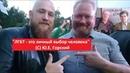 Традиционалист против Хуторососа Вскукареки с петушиного хутора Красный гей Хуторской