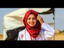 Hommage à Razan Al-Najjar, linfirmière de Gaza assassinée par larmée israélienne A partager pour ne pas loublier !