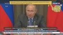 Новости на Россия 24 Российские корабли с новейшими ракетами должны находиться в Средиземном море постоянно считает Пути