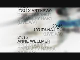 Synthposium Live: Jan Jelinek, Anne Wellmer (DE) –– Time Table