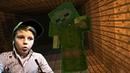 Minecraft HORROR Выживание в доме с ПРИЗРАКАМИ / Ros Play / minecraft play now
