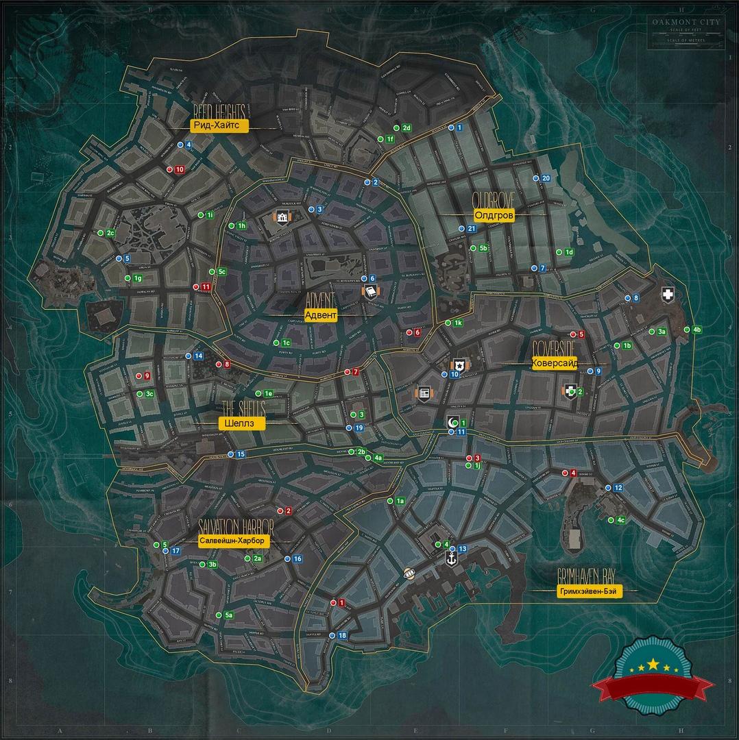 Полная карта города в The Sinking City