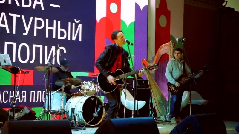 Вечер памяти... Ильи Кормильцева... на Красной площади