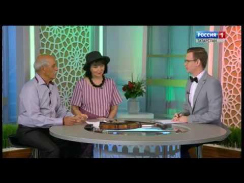 Хәерле көн, Татарстан! | 10.08.18 | Фуат Әбүбәкеров һәм Луара Шакирҗанова