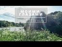 Моими глазами - Южно-Приморский парк HANDIE