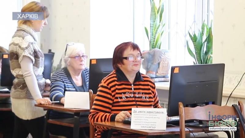 Поділитися та придбати досвід у Харкові відбудеться форум Pro сучасного пенсіонера
