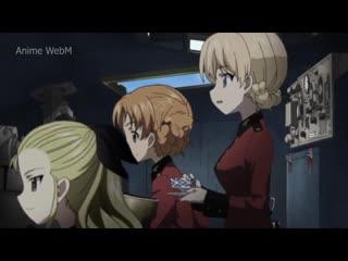 Anime.webm girls und panzer
