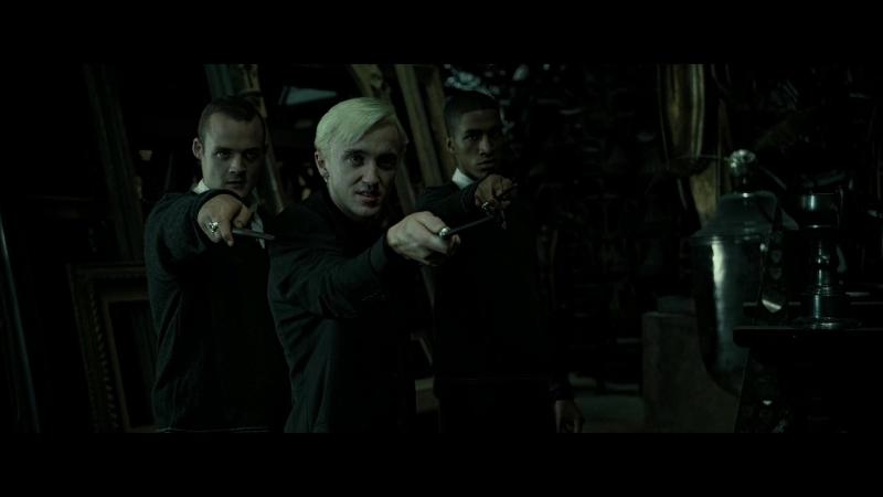 Гарри Поттер и Дары Смерти: Часть II - Выручай-комната в огне