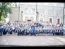 Православная гимназия имени преподобного Сергия Радонежского 2018г. Сергиев Посад