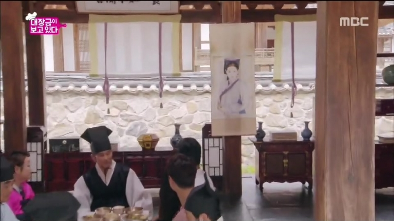MBC 예능 드라마 [대장금이 보고 있다] 1-2회 (목) 2018-10-11 밤11시10분