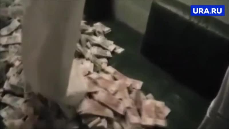 Во время обыска у чиновницы нашли мешки денег