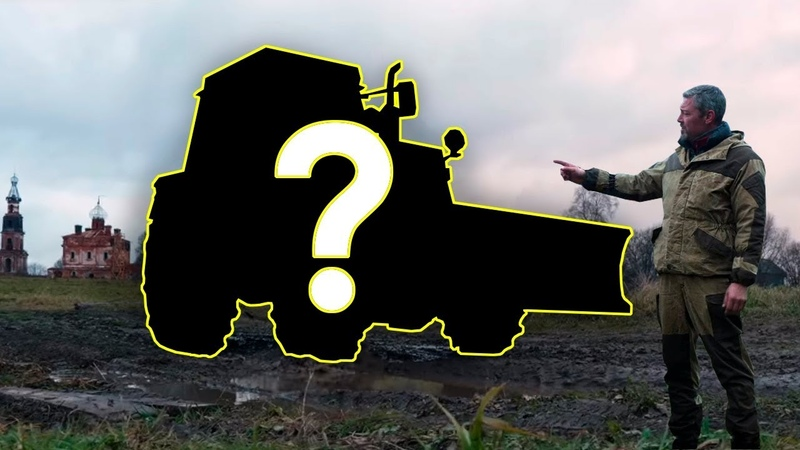 Редкий советский трактор. Таких осталось очень мало. ЛТЗ 60-АВ Иван Зенкевич Про автомобили