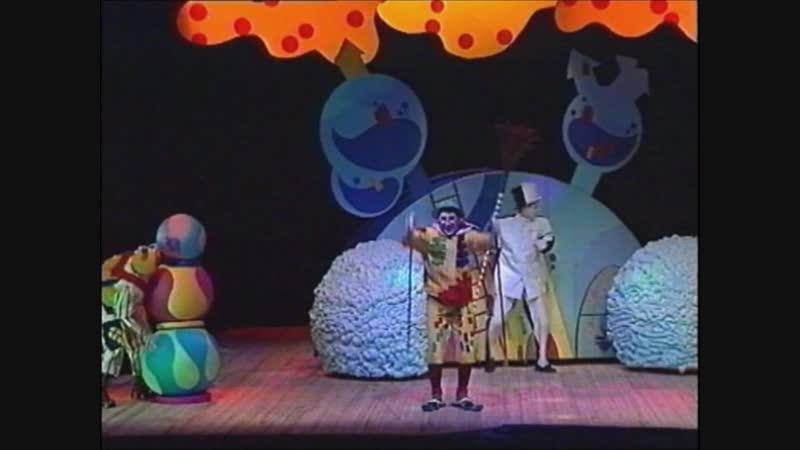 Путешествие в Накситраллию. Сцены из спектакля. Няганский театр, 2005г.