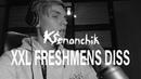 Ksenonchik - XXXXL САРАТОВСКИЕ ВУЗЫ FRESHMENS DISS (СОНЯ МАРМЕЛАДОВА CHALLENGE)