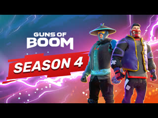 Guns of boom - season 4