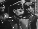 Белеет парус одинокий. 1937 г. СССР